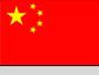 gttm-chinese