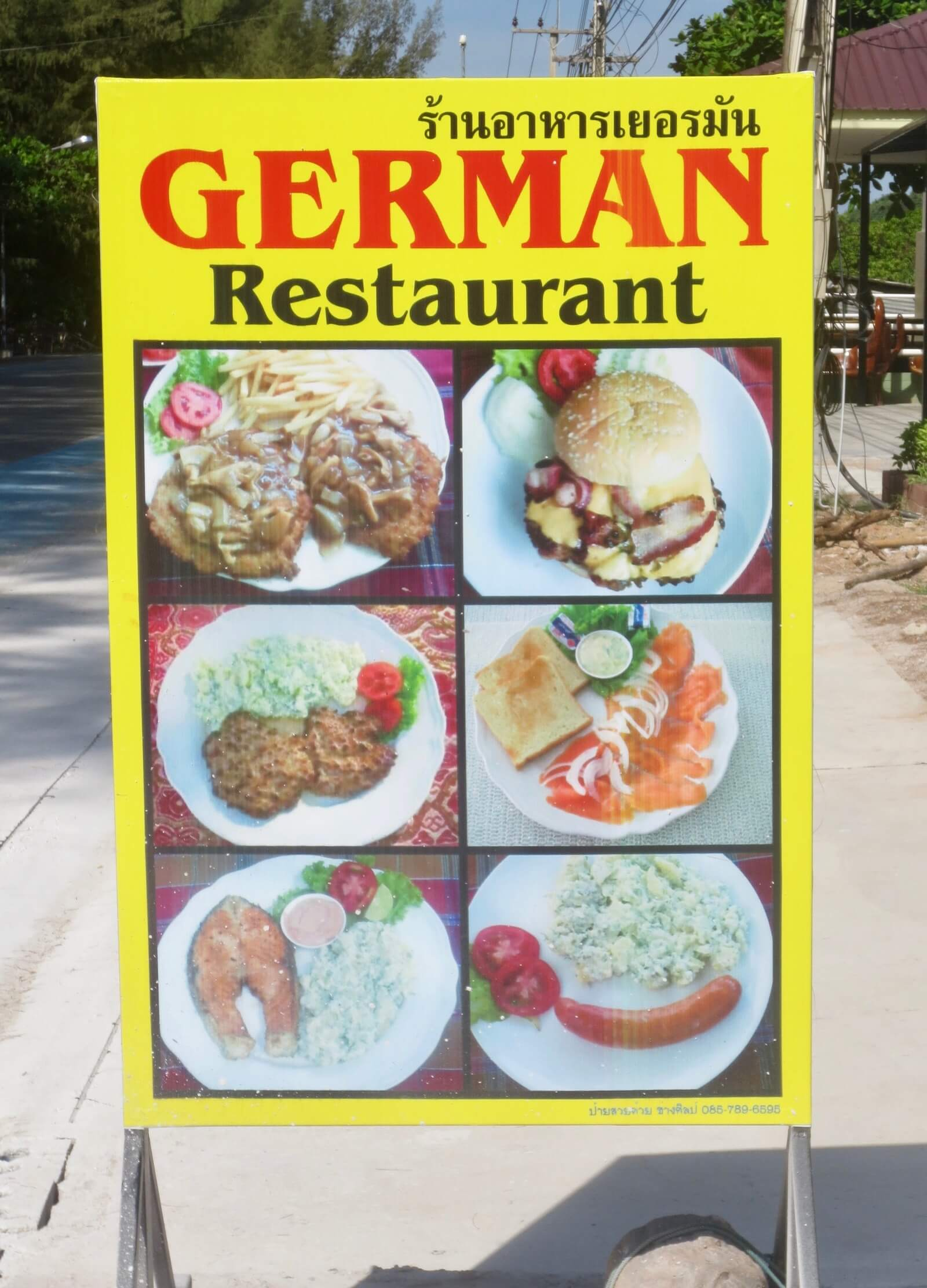 German Restaurant in Victory View Condos in Mae Rumphueng Beach, Thailand