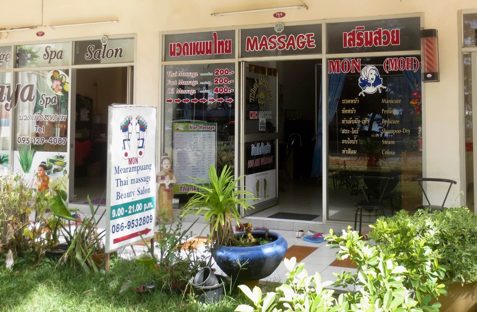 Thai massage parlor in Mae Rumphueng, Rayong province, Thailand