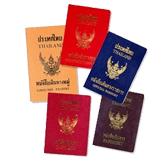 หนังสือเดินทางประเทศไทย