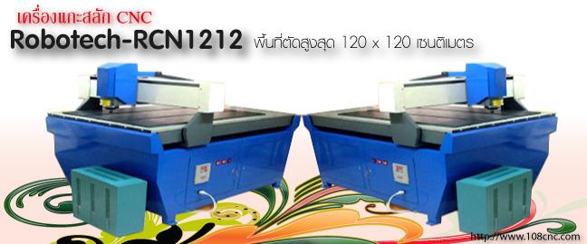 รับประกอบ MiniCNC และจำหน่าย ,MiniCNCThailand minicnc cnc ,MINI CNC THAILAND ,Mini CNC - YouTube ,mini CNC ด้วยโปรแกรม ,ขายเครื่อง mini CNC ด่วนๆๆๆราคาถูก ,ขาย Mini CNC 4 แกน มือสอง ,ขาย mini CNC พร้อมใช้งานมือสอง ,ขายMini CNC ขนาด  ,Small CNC Engraving Machine