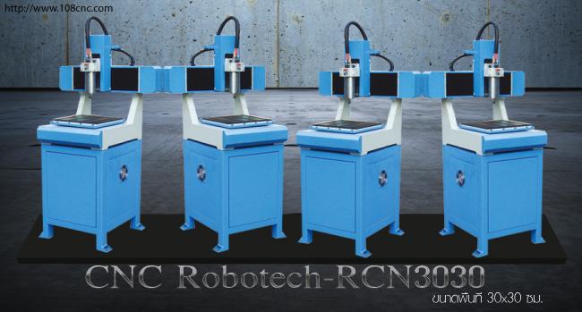 MINI CNC ฉลุลายไม้ อะคริลิค ,MINI CNC ตัดพลาสติค ด้วยเครื่อง Mini CNC ,ดอกแกะสลัก MINI CNC ,New Mini CNC ,MINI CNC รางกระดูกงู , Coupling MINI CNC ,Mini CNC เครื่องแกะสลักทำแม่พิมพ์ ทำป้ายชื่อ ,จำหน่ายเครื่องแกะสลัก Mini CNC , Mini CNC เครื่องตัด และแกะสลัก 2มิติ,3มิติ ,ใช้เครื่อง MiNi CNC