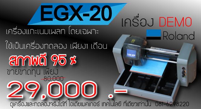 ����ͧ�����ŷ,����ͧ����ѡ����ŧ����������,����ͧ�ӻ��ª������ŷ,nameplate,����ͧ����ѡ�ӻ��ª���,����ͧ�ӻ��ª�������ͧ,����ͧ�ӻ��ª����ҤҶ١,����ͧ����ѡ�ӻ���,����ͧ����ѡ,����ѡ�Ҿ����������,Roland egx-20