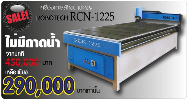 เครื่องแกะสลักป้ายชื่อ, เครื่องแกะสลัก nameplate, ขาย mini cnc, สร้าง mini cnc, cnc mini cnc cnc servo, mini cnc มือสอง, mini cnc ราคา, mini cnc kit, mini cnc ราคาถูก, เครื่องcncขนาดเล็ก, เครื่องแกะสลัก, เครื่องแกะสลักซีเอ็นซี, เครื่องแกะสลักcnc, เครื่องซีเอ็นซ์, เครื่องcnc, เครื่องมินิซีเอ็นซี, เครื่องmini cnc, mini cnc, mini cnc engraver, mini cnc engraving, cnc,cnc engraver, cnc engraving, cnc engraver machine, cnc engraving machine