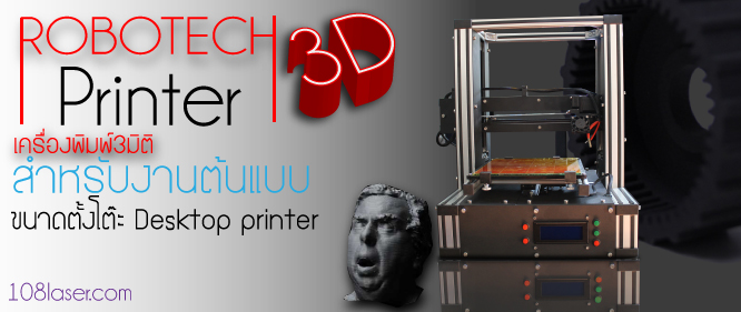 ����ͧ3Dprinter,����ͧ���������Ե�,����ͧ �����3d,����ͧ�����3�Ե�,����ͧ����3�Ե�,����ͧ��������Ե�,����ͧ ����3�Ե�,����ͧ��������Ե�,����ͧ���깷�3�Ե�,����ͧ���깷���� �Ե�,����ͧ���鹷�3�Ե�,����ͧ���鹷�����Ե�,����3d,��������Ե� ,3dprinter,3d printer,3d printing,3d printing machine,Rapid prototype,3d Rapid prototype,3d modeling printer,3d modeling machine