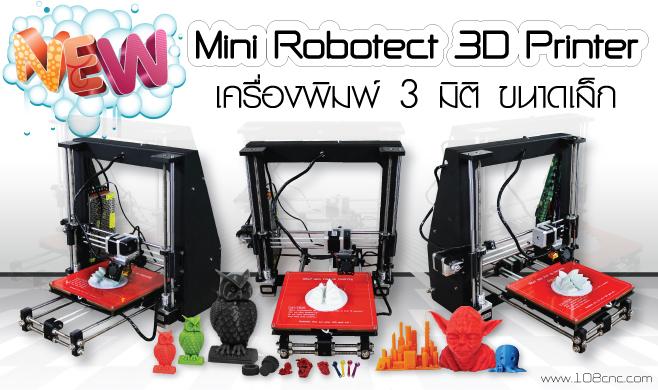 3D Printer,��鹾��ʵԡ Filament 1.75,�����ͧ����� 3 �Ե�,����ͧ����� 3 �Ե��ҤҶ١,����ͧ����� 3 �Ե� ��Ҵ������, Desktop 3D,����ͧ����� 3 �Ե� (3D Printer),PLA,�ҹ 3 �Ե�,����ͧ���� 3�Ե�,3D, ����ͧ����� 3�Ե�,����ͧ 3D   printer,printer 3�Ե�,����ͧ���������Ե�,����ͧ��������� 3 �Ե�,��� ����ͧ����� 3 �Ե�,����ͧ����� 3 �Ե� ���,����ͧ����� 3 �Ե� �Ҥ�,����ͧ��������� 3 �Ե�, ��� filament ABS,�ٹ���������ͧ�����3D,��˹�������ͧ����� 3 �Ե� ,����ͧ  ��������� 3D printer,����ͧ���������Ե�,����ͧ�����3d,����ͧ����� ����ͧ�Ҥ�� 3 �Ե�(3DModel),����3 �Ե�,����ͧ printer 3 �Ե� ����,����ͧ��������� ,�����Ҥ��,��Թ���ѵ�� 3 �Ե�,����ͧ��Թ�� 3 �Ե�,����ͧ����ٻ�ѵ�����  �Ե�,����ͧ���� 3d,�����3�Ե�,����Ŵ�,����