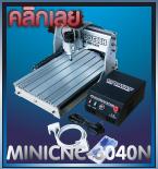 ซีเอ็นซี CNC Engraving, ซีเอ็นซี,เครื่องแกะสลักด้วยคอมพิวเตอร์ , ขาย เครื่อง แกะ สลัก cnc, งาน แกะ สลัก, cnc router machine, เครื่อง แกะ สลัก cnc router, robotech cnc