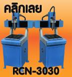 ซื้อmini cnc machine, ผลิตเครื่องซีเอ็นซี, ผลิตมินิซีเอ็นซี, ผลิต mini cnc, ผลิตเครื่อง cnc, cnc mill, cnc milling, cnc mini, cnc milling machine, cnc milling มือสอง