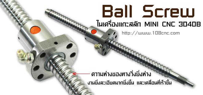 เครื่อง แกะ สลัก mini cnc มือ สอง ,mini cnc low cost ,ขาย mini มือ สอง ,cnc mini ,cnc คือ ,cnc   มือสอง ราคาถูก ,cnc มือสอง ราคา ,ขายเครื่อง mini CNC ,ขายเครื่องแกะสลัก mini CNC ราคาถูก ,ดอกแกะสลัก Mini CNC ราคาถูก ,ขาย mini cnc ,อุปกรณ์ mini cnc ,minicnc thai ,mini cnc ราคา ,MINI CNC เครื่องแกะ  สลักขนาดเล็ก ,ขายเครื่อง Mini CNC  , mini cnc, เครื่องcncขนาดเล็ก, เครื่องแกะ ,ตัดชิ้นส่วน minicnc ด้วย minicnc ,Mini CNC เครื่องแกะบล๊อค 3 มิติ ,จำหน่ายเครื่อง Mini CNC ,Mini CNC จำหน่าย mini cnc แกะสลัก   งานไม้ ,เครื่องตัด และ แกะสลัก, เครื่องแกะสลัก, Mini CNC ,เครื่องแกะสลัก ตัด แกะ เซาะร่อง Mini CNC ,มินิซีเอ็นซี คืออะไร (MINI CNC) ,  มินิซีเอ็นซี MINI CNC ,Small CNC Engraving Machine ,ขาย เครื่องแกะสลัก 3 มิติ   หรือ Mini CNC
