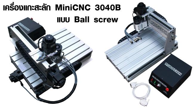 Mini CNC เครื่องตัด และแกะสลัก 2มิติ,3มิติ ,ซื้อขายของ มือหนึ่ง มือ  สอง :: Mini CNC , ขาย mini CNC มือสอง ,ขายเครื่อง mini cnc มือสอง เครื่องบอล ,ขาย Mini CNC มือสองครับ ,ชุด kits เครื่อง mini cnc ,อยากลองเล่น Mini CNC ,ขายเครื่อง mini CNC มือสอง ,ขายเครื่องแกะสลัก Mini   CNC มือสอง ,ซื้อขายของ มือหนึ่ง มือสอง Mini CNC , มินิซีเอ็นซี คืออะไร (MINI CNC) ,ดอกแกะสลัก controller รางกระดูกงู Coupling MINI CNC ,เครื่องแกะสลัก 3 มิติ / Mini CNC , ต้องการขายเครื่อง Mini CNC ราคาถูก   ,ตัดชิ้นส่วน minicnc ด้วย minicnc ,ชุดไฟ ของ mini CNC ,Mini CNC กัดแว็ก ,MINI CNC เครื่องแกะ สลัก ตัด แกะตัวหนังสือ ,ขายสินค้า Mini CNC  ,รับสร้างเครื่อง MINICNC , ขาย : Mini cnc สภาพดีมาก , งานตัด ด้วย  เครื่อง Mini CNC ,minicnc.thai ,สนใจเครื่อง mini CNC , มินิซีเอ็นซี (Mini CNC) ,เครื่อง mini cnc ,ขายเครื่องแกะสลัก Mini CNC ,ขายเครื่อง mini cnc มือสอง ,Mini CNC เครื่องตัด ,ชุด คิท mini CNC , minicnc กัดอลูมิ  เนียม ,อุปกรณ์สร้าง Mini cnc ,CNC ราคาถูก ,รูปภาพสำหรับ mini cnc ,เครื่องมือสองราคาถูก ,ขายเครื่อง mini CNC ด่วนๆๆๆราคาถูก