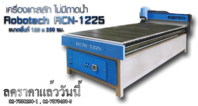 ชุดไฟ ของ mini CNC ,Mini CNC กัดแว็ก ,MINI CNC เครื่องแกะ สลัก ตัด แกะตัวหนังสือ ,ขายสินค้า Mini CNC  ,รับสร้างเครื่อง MINICNC , ขาย : Mini cnc สภาพดีมาก , งานตัด ด้วยเครื่อง Mini CNC ,minicnc.thai ,สนใจเครื่อง mini CNC , มินิซีเอ็นซี (Mini CNC) ,เครื่อง mini cnc ,ขายเครื่องแกะสลัก Mini CNC