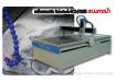 CNC ควบคุมด้วยคอมพิวเตอร์, CNC Engraver กัดอะคริลิค, CNC ราคาถูก
