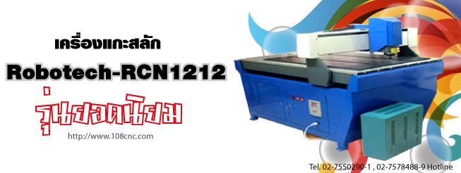 เครื่องcncขนาดเล็ก, เครื่องแกะสลัก, เครื่องแกะสลักซีเอ็นซี, เครื่องแกะสลักcnc, เครื่องซีเอ็นซ์, เครื่องcnc, เครื่องมินิซีเอ็นซี, เครื่องmini cnc, mini cnc, mini cnc engraver, mini cnc engraving