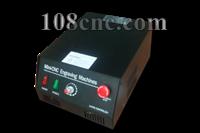 กล่อง control drive cnc,cnc control drive,กล่อง ควบคุม cnc,cnc milling,เครื่องทำโมเดลcnc,เครื่องกัดcnc