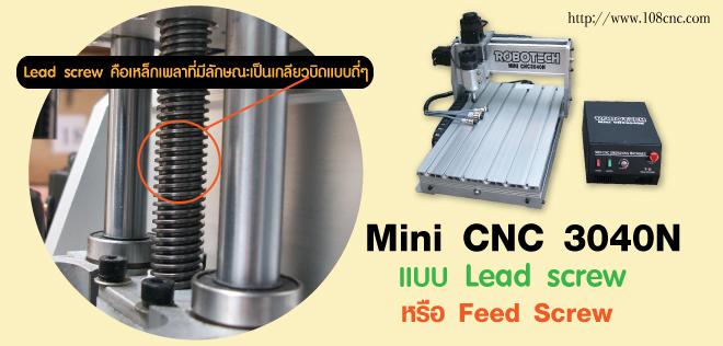 เครื่องแกะสลักซีเอ็นซี, เครื่องแกะสลักcnc, เครื่องซีเอ็นซ์, เครื่องcnc, เครื่องมินิซีเอ็นซี, เครื่องmini cnc, mini cnc, mini cnc engraver, mini cnc engraving, cnc,cnc engraver, cnc engraving, cnc engraver machine, cnc engraving machine, engraver machine, engraving machine