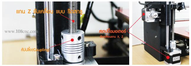 3D Printer,เส้นพลาสติก Filament 1.75,เครื่่องพิมพ์ 3 มิติ,เครื่องพิมพ์ 3 มิติราคาถูก,เครื่องพิมพ์ 3 มิติ ขนาดตั้งโต๊ะ, Desktop 3D,เครื่องพิมพ์ 3 มิติ (3D Printer),PLA,งาน 3 มิติ,เครื่องปริ้น 3มิติ,3D, เครื่องพิมพ์ 3มิติ,เครื่อง 3D printer,printer 3มิติ,เครื่องพิมพ์สามมิติ,เครื่องพิมพ์โมเดล 3 มิติ,ขาย เครื่องพิมพ์ 3 มิติ,เครื่องพิมพ์ 3 มิติ คือ,เครื่องพิมพ์ 3 มิติ ราคา,เครื่องพิมพ์โมเดล 3 มิติ, เส้น filament ABS,ศูนย์รวมเครื่องพิมพ์3D,จำหน่ายเครื่องพิมพ์ 3 มิติ ,เครื่องพิมพ์โมเดล 3D printer