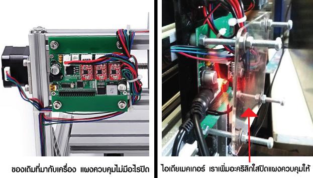 เครื่อง mini cnc ราคา,cnc router ราคา, ราคา cnc mini,cnc ราคา ถูก,ราคา cnc,เครื่อง cnc ราคา ถูก, ราคา mini cnc,cnc laser ราคา, mini cnc ราคา ถูก, ราคา cnc router,cnc machine ราคา, cnc router machine ราคา