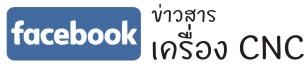 facebook cnc