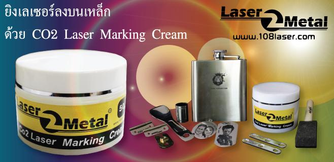 Mini Engraving, Engraving machines, Crystal Dimensions 3D laser engrave, Laser Engraving Job Work, laser profesional, speed Mini Laser Engraving, Mini Laser Engraving&Cutting Machin, เลเซอร์,laer,เครื่องเลเซอร์,laser cutting,ราคาเครื่องยิงเลเซอร์,เครื่องยิงเลเซอร์ ราคา,การ ตัด ด้วย เลเซอร์,เครื่อง ตัด เลเซอร์,ขาย เครื่อง ยิง เลเซอร์,ยิง แสง,ซื้อ เครื่อง ยิง เลเซอร์,เครื่อง ยิง เร เซอร์,laser cut
