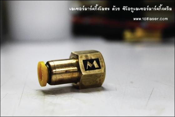 laser marking,laser marking machine,laser marker machine,laser marker,เลเซอร์มาร์กเกอร์ ราคา,เลเซอร์มาร์คเกอร์,เลเซอร์มาร์กเกอร์,แกะสลักโลหะ,ยิงเลเซอร์โลหะ,เครื่องเลเซอร์มาร์คกิ้ง,เครื่องมาร์คกิ้งเหล็ก,เครื่องเลเซอร์ยิงเหล็ก