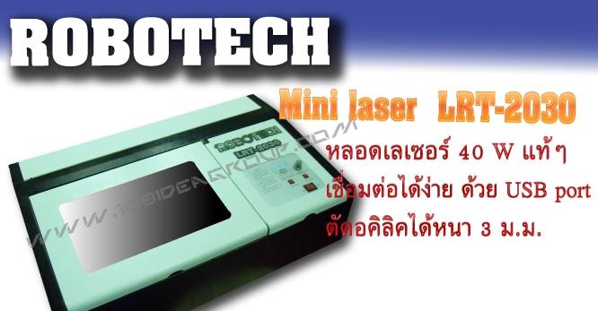 เครื่องเลเซอร์ งานผ้า, เครื่องเลเซอร์,เครื่องจักรเลเซอร์,งานเลเซอร์,เลเซอร์,laser engraving,laser cutting,laser,laser marking, LASER เครื่องเลเซอร์, เครื่องจักรเลเซอร์ Laser Machines,  เครื่องเลเซอร์ทำเครื่องหมาย, ผู้แทนจำหน่ายเครื่องเลเซอร์, เครื่องยิงเลเซอร์,ยิงเลเซอร์,ยิงด้วยเลเซอร์,เครื่องยิงแสงเลเซอร์,ยิงแสงเลเซอร์,แสงเลเซอร์,เครื่องยิงด้วยเลเซอร์,เครื่องยิงแสงด้วยเลเซอร์,เครื่องเลเซอร์,เครื่องจักรเลเซอร์, เครื่องยิงเลเซอร์,ยิงเลเซอร์,ยิงด้วยเลเซอร์,เครื่องยิงแสง, ด้วยแสงเลเซอร์,เครื่องแกะเลเซอร์,กระจกแกะลาย,ยิงอะครีลิค, ตัด ชิ้น งานไม้ ด้วย เลเซอร์, งานเลเซอร์ ตัดเลเซอร์, แกะสลัก เลเซอร์, เครื่องเลเซอร์มาร์ค, Laser welding machine เครื่องเชื่อมเลเซอร์, ,เลเซอร์,laser machine,laser engraving, เครื่องเลเซอร์,เลเซอร์จักรกล, Laser Cutting Machine Model, Cutting Machine, เครื่อง Laser Cutting, เครื่อง Shearing Machine, เครื่องเลเซอร์ เครื่องตัดเลเซอร์, เครื่องแกะสลักเลเซอร์, เครื่อง เลเซอร์ คริสตัล, คริสตัลเลเซอร์, เครื่องเลเซอร์ มาร์คกิ้ง, laser marking เครื่องจักรอัตโนมัติ, ตัดบนเครื่องเลเซอร์, ตัดชิ้นงานด้วยเครื่อง Laser Cut,  เครื่อง Laser cut, เครื่อง Laser cut machine, เครื่องเลเซอร์ LASER MACHINE, จำหน่ายเครื่อง Laser Marker, เครื่องตัดเลเซอร์ , เครื่องตัด เลเซอร์ , เครื่องตัดงานเลเซอร์ , เครื่องตัด , เลเซอร์ตัด , laser cut , laser cutter , laser cutting , laser cut machine , laser machine , laser , เลเซอร์,เครื่องเลเซอร์,เครื่องแกะสลักเลเซอร์,เครื่องยิงเลเซอร์,เครื่องแกะเลเซอร์,เครื่องตัดเลเซอร์,เครื่องจักรเลเซอร์,เครื่องเชื่อมเลเซอร์,เลเซอร์แกะสลัก,เลเซอร์ตัด,เลเซอร์เชื่อม, เครื่องตัดเลเซอร์คุณภาพ, รับตัดอาร์ม ด้วยเลเซอร์ตัด, เครื่องเลเซอร์ ฉลุผ้า, เครื่องเลเซอร์ตัดโมเดลบ้าน, เครื่องเลเซอร์ตัดอะคริลิก, เครื่องเลเซอร์แกะสลักป้าย ถ้วยรางวัล,รับตัดงานเลเซอร์, การทำงานของเครื่องเลเซอร์  engraved,mini laser engraving machine, Desktop mini laser engraver