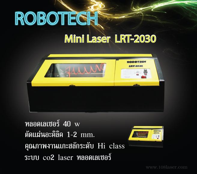 เครื่องเลเซอร์แกะสลัก A3, เครื่องแกะสลักเลเซอร์ ขนาด A3, Desktop mini laser engraver, laser engraving and cutting machine, Laser Cutter, เครื่องยิงเลเซอร์, เครื่องเลเซอร์, เครื่องแกะสลักเลเซอร์, เครื่องยิงแสงเลเซอร์, เลเซอร์แกะสลัก, เครื่อง เลเซอร์ยิงโลหะ, เลเซอร์ยิงโลหะ, laser marking, เลเซอร์ตัด, laser cut, laser cutter, laser cutting, เครื่องยิงแสงด้วยเลเซอร์, Laser Engraving iPhone, Engraving Etching Machine,Laser Engraving on Glass,40W CO2 Laser Power Supply,40W CO2 Laser Engraver,40W CO2 Laser