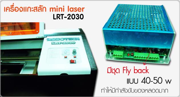 เครื่องเลเซอร์ งานผ้า, เครื่องเลเซอร์,เครื่องจักรเลเซอร์,งานเลเซอร์,เลเซอร์,laser engraving,laser cutting,laser,laser marking, LASER เครื่องเลเซอร์, เครื่องจักรเลเซอร์ Laser Machines,  เครื่องเลเซอร์ทำเครื่องหมาย, ผู้แทนจำหน่ายเครื่องเลเซอร์, เครื่องยิงเลเซอร์,ยิงเลเซอร์,ยิงด้วยเลเซอร์,เครื่องยิงแสงเลเซอร์,ยิงแสงเลเซอร์,แสงเลเซอร์,เครื่องยิงด้วยเลเซอร์,เครื่องยิงแสงด้วยเลเซอร์,เครื่องเลเซอร์,เครื่องจักรเลเซอร์, เครื่องยิงเลเซอร์,ยิงเลเซอร์,ยิงด้วยเลเซอร์,เครื่องยิงแสง, ด้วยแสงเลเซอร์,เครื่องแกะเลเซอร์