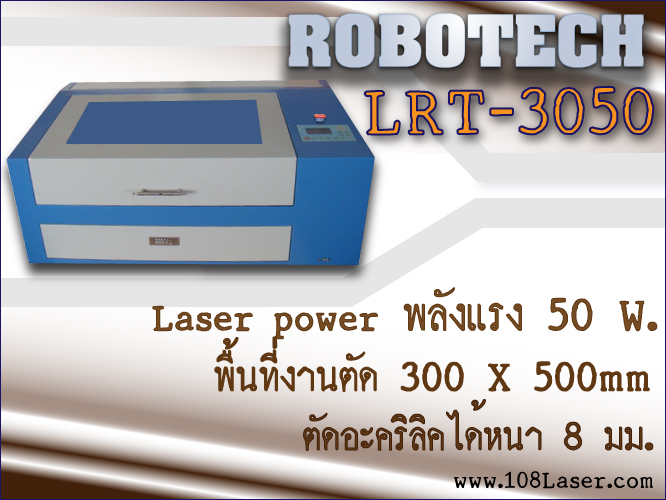 ����ͧ�ԧ����������ѡ,����ͧ������,������,laser,������,laer,����ͧ������,laser cutting,�Ҥ�����ͧ�ԧ������,����ͧ�ԧ������ �Ҥ�,��� �Ѵ ���� ������,����ͧ �Ѵ ������,��� ����ͧ �ԧ ������,�ԧ �ʧ,���� ����ͧ �ԧ ������,����ͧ �ԧ �� ����,laser cut, ��� �Ѵ ���� ������,����ͧ �Ѵ ������,��� ����ͧ �ԧ ������,�ԧ �ʧ,���� ����ͧ �ԧ ������,����ͧ �ԧ �� ����,laser cut,����ͧ laser,��� ����ͧ �� ��ѡ ���,����ͧ �� ��ѡ ��� �Ҥ� �١,����ͧ laser cut,�Ѵ laser,����ͧ ������ �Ѵ,laser marking �Ҥ�,�Ҥ� �ҹ ��� �� ��ѡ,laser �Ҥ�,laser cutting �Ҥ�,����ͧ �Ѵ ������ ����,����ͧ �ԧ ������ ���,����ͧ ������ �Ѵ ���,���᷹ ��˹��� ����ͧ ������,����ͧ �� ��ѡ ��� �Ҥ� �١,����ͧ laser cut,�Ѵ laser,,laser marking �Ҥ�, �� ��ѡ,laser �Ҥ�,laser cutting �Ҥ�,����ͧ �Ѵ ������ ����,����ͧ �ԧ ������ ���,����ͧ ������ �Ѵ, ��ҵѴ�Ф���Ԥ����������,laser,�ԧ��º��Ф���Ԥ,�ԧ�͡�������д���������,�͡��������,������,����ͧ�ԧ������,laser cutting,�Ҥ�����ͧ�ԧ������,����ͧ�ԧ������ �Ҥ�,��� �Ѵ ���� ������,����ͧ �Ѵ ������,��� ����ͧ �ԧ ������,�ԧ �ʧ,���� ����ͧ �ԧ ������,����ͧ �ԧ �� ����,laser cut,����ͧ laser,��� ����ͧ �� ��ѡ ���,����ͧ �� ��ѡ ��� �Ҥ� �١,����ͧ laser cut,�Ѵ laser,����ͧ ������ �Ѵ,laser marking �Ҥ�,�Ҥ� �ҹ ��� �� ��ѡ,laser �Ҥ�,laser cutting �Ҥ�,����ͧ �ԧ ������ ���,  laser marking �Ҥ�,�Ҥ� �ҹ ��� �� ��ѡ,laser �Ҥ�,laser cutting �Ҥ�,����ͧ �ԧ ������ ���,����ͧ ������ �Ѵ ���,���᷹ ��˹��� ����ͧ ������,����ͧ laser cut,laser cutting machine,laser cut acrylic,laser cutting wood,laser cutting equipment,laser cutting service,laser cutting acrylic,laser cutting paper,laser cut,precision laser cutting,laser cutting plastic,laser cutting machines,laser cutting machines for sale,custom laser cutting,laser cutting engraving,laser cutting fabric,acrylic laser cutting, ����ѡ����������,�����Ҥ,���ŷ,����ͧ�ԧ������,laser cutting, ���Է�ҹԾ���,�ӻ��Է�ҹԾ���,�ӻ��Է�ҹԾ����������ͧ������,������,�ҹ������,���Է�ҹԾ���ŧ��,����ͧ�ԧ������,laser cutting, �ԧ��º����,������,�ԧ��Ǵ�������ͧ������,laser, ������ͧ,����¡�����ͧ,����ѡ������ͧ,����¡�����ͧ��������ͧ������, ����ѡ�Թ��͹,����ѡ�Թ��͹����������,�ҹ������,����ͧ������, �չ��,jean,����չ��,����¡ҧࡧ�չ��,  ����ͧ����������ѡ,����ͧ����ѡ������,����ͧ�Ѵ������,����ͧ������Ѵ,LASER,����ͧlaser,����ͧ�ԧlaser,������Ѵ,������Ѵ����,����ͧ������Ѵ����,����ͧ�������ԧ����,���������, ����ͧ�Ѵ�����좹Ҵ���?, �Ѻ�ԧ������, ����ͧ�������Ҥһ����Ѵ, ����ͧ����ѡ���������좹Ҵ��ҧ, Laser Marking Machine, ����ͧ Laser Cutting Machine, laser cutting machine thailand, Wood Laser Cutting Machine, ������úǧ��,  Laser Cutter, ����ͧ�ԧ������ , ����ͧ������ , ����ͧ����ѡ������ , ����ͧ�ԧ�ʧ������ , ����������ѡ , ����ͧ�Ѵ������ ,������ ,����ͧ�������� , �ԧ��������, ����ѡ LASER ENGRAVING, ��˹��� ����ͧ������, ����ѡ �Ѵ ����������� ����ͧ����ѡ������ ����ͧ�ԧ������, ����ͧ��������, ����ͧ�Ѵ������, ����ͧ�ѡ�������,����ͧ�����������, ����������ѡ, �Ѻ�ԧ������ ����ѡ������, ����Ѻ�ҹ����, ����ͧ�ԧ�س�Ҿ�٧, Laser engraving,  Laser Engraving machine, Laser Engraving Etching Cutting, Laser engraving, Laser etching, Laser carving, laser cut Plastic, Laser Engraving Wood, Laser Engraving Acrylic, Laser Engraving Leather, Plastic, laser cut Rubber, laser cut Paper, laser cut Cardboard, Laser carving MDF, Thailand, Engraving, Etching, Cutting, Marking, laser cutting,laser cut,cutting laser,����ͧ�Ѵ������,����ͧ������Ѵ,����ͧ�Ѵ ������,����ͧ������ �Ѵ, ��˹��� ����ͧ������?, ����������, �Ѵ���������, �Ѻ�ԧ������ �������ŷ, ����ͧ �������ԧ���� , �������ԧ���� , laser marking, ����ͧ������ ����Ѻ�ҹ����ѡ, ����ͧ����������,����ͧ����������,����ͧ�������ʵ����, ����ͧ�ԧ������ ������, ����ͧ �������ԧ���� ������ ����Ţ ����ѡ��, ������,����ͧ������,����ͧ����ѡ������,����ͧ�ԧ������,����ͧ��������,����ͧ�Ѵ������, �Ѻ�ԧ������ ����ѡ������ ����Ѻ�ҹ����, ������,����ͧ������,����ͧ�ԧ������,�ԧ�ʧ������,�ԧ������,  ����ͧ���������줡�� laser marking, �Ѻ �ԧ������, ����ѡ������, �ԧlaser �������ͧ����ѡ������, ����ͧ������,����ͧlaser,����ͧ����������ѡ,����ͧ����ѡ������,����ͧ�Ѵ������,����ͧ������Ѵ,LASER,����ͧlaser,����ͧ�ԧlaser,������Ѵ,������Ѵ����, ����ͧ������, ����ͧ�Ѵ������, ����ͧ����ѡ������, ����ͧ�ԧ��������ҡ���¢�Ҵ ������,����ͧ������,����ͧ����ѡ������,����ͧ�ԧ������,����ͧ��������,����ͧ�Ѵ������,����ͧ�ѡ�������,����ͧ�����������,����������ѡ,������Ѵ,����������� , 108laser,108laser.com,����ͧ������,����ͧlaser,����ͧ����������ѡ,����ͧ����ѡ������,����ͧ�Ѵ������,����ͧ������Ѵ,LASER,����ͧlaser,����ͧ�ԧlaser,������Ѵ, ����ͧ������ ���줡��, �Ѻ�ԧ������ �������ͧ, ����ͧ�Ѵ������ �Ҥ� ����ͧ�Ѵ�����좹Ҵ��� �Ҥ�����ͧ�Ѵ������ ����ͧ�Ѵ����������ͧ �������ͧ�Ѵ������ �Ѵ������ ����ͧ�Ѵ����������, �͡�����д�������ͧ������, ����ͧ�Ѵ������ ��ʹ�س�Ҿ�ôA,����ͧ�Ѵ����������ͧ, ��˹�������ͧ�ѡ�����ͧ, �������ͧ�Ѵ������ѷ����ͧ , ����ͧ������ ����ͧ �����, �Ѻ��������ͧ������ , ��� ����ͧ�Ѵ������, ����ͧ������, ����ͧ������ѷ, �˹�������ͧ����������,  ����ͧ����������ͧ, ��˹�����ʹ������, ��ҧ����ͧ������, ��ʹ������,�Ź�� ����ͧ������ ,�������� ����ͧ������Ѵ laser cutting, ��� �������ͧ�Ѵ����������ͧ , ����ͧ����ѡ������, ����ͧ�Ѵ������ ����ͧ�ԧ������ �ҤҶ١, �������ͧ�ԧ�����������, ��˹�������ͧ Laser Marker, �Ѻ��������ͧ������ �Ѻ�ԧ������, ��� ����ͧ�ԧ������ ����ͧ , ����ͧ�ԧ������,�ԧ������,����ͧ�ԧ�ʧ������,�ԧ�ʧ������,����ͧ�ѡ�, ������ѡ�ѡ�,�ԧ�����ʧ������,����ͧ�ԧ�����ʧ������,����ͧ�ԧ����������, ���������ҹ�������ͧ�ԧ������, �Թ�������ͧ�ԧ������Ŵ�Ҥ�, ��ʹ���������ٻ�����, ����ͧ�ԧ�������ҤҶ١, ����ͧ�ԧ������,����ͧ�ѡ�������,����ͧ�Ѵ������,����ͧ������,����������,����ͧ������Ѵ����,������Ѵ�Ѵ����,����ͧlaser�Ѵ�ҹ����,����ͧ������Ѵ���ź�ҹ����ö��������ͧ�Թ  ����ͧ������ �ҹ���, ����ͧ������,����ͧ�ѡ�������,�ҹ������,������,laser engraving,laser cutting,laser,laser marking, LASER ����ͧ������, ����ͧ�ѡ������� Laser Machines,  ����ͧ�����������ͧ����, ���᷹��˹�������ͧ������, ����ͧ�ԧ������,�ԧ������,�ԧ����������,����ͧ�ԧ�ʧ������,�ԧ�ʧ������,�ʧ������,����ͧ�ԧ����������,����ͧ�ԧ�ʧ����������,����ͧ������,����ͧ�ѡ�������, ����ͧ�ԧ������,�ԧ������,�ԧ����������,����ͧ�ԧ�ʧ, �����ʧ������,����ͧ��������,��Ш������,�ԧ�Ф���Ԥ, �Ѵ ��� �ҹ��� ���� ������, �ҹ������ �Ѵ������, ����ѡ ������, ����ͧ����������, Laser welding machine ����ͧ�����������, ,������,laser machine,laser engraving, ����ͧ������,������ѡá�, Laser Cutting Machine Model, Cutting Machine, ����ͧ Laser Cutting, ����ͧ Shearing Machine, ����ͧ������ ����ͧ�Ѵ������, ����ͧ����ѡ������, ����ͧ ������ ���ʵ��, ���ʵ��������, ����ͧ������ ���줡��, laser marking ����ͧ�ѡ��ѵ��ѵ�, �Ѵ������ͧ������, �Ѵ��鹧ҹ��������ͧ Laser Cut,  ����ͧ Laser cut, ����ͧ Laser cut machine, ����ͧ������ LASER MACHINE, ��˹�������ͧ Laser Marker, ����ͧ�Ѵ������ , ����ͧ�Ѵ ������ , ����ͧ�Ѵ�ҹ������ , ����ͧ�Ѵ , ������Ѵ , laser cut , laser cutter , laser cutting , laser cut machine , laser machine , laser , ������,����ͧ������,����ͧ����ѡ������,����ͧ�ԧ������,����ͧ��������,����ͧ�Ѵ������,����ͧ�ѡ�������,����ͧ�����������,����������ѡ,������Ѵ,�����������, ����ͧ�Ѵ������س�Ҿ, �Ѻ�Ѵ����� ����������Ѵ, ����ͧ������ ��ؼ��, ����ͧ������Ѵ���ź�ҹ, ����ͧ������Ѵ�Ф���ԡ, ����ͧ����������ѡ���� �����ҧ���,�Ѻ�Ѵ�ҹ������, ��÷ӧҹ�ͧ����ͧ������  engraved,mini laser engraving machine, Desktop mini laser engraver, laser engraving and cutting machine, cutting and engraving, acrylic stamp engraving, Engraving Etching Machine, Plywood Laser cutting machine, CNC Laser Marking, Mini Engraving, Engraving machines, Crystal Dimensions 3D laser engrave, Laser Engraving Job Work, laser profesional, speed Mini Laser Engraving, Mini Laser Engraving&Cutting Machin, Engrave Ceramic With Laser, Laser Engraved Skate, Metal Business Card Printing Laser, Metal Engraved Label, Laser Printed metal aluminium VIP, Cool Laser Engraved, Laser Engraved Skateboar, Laser Etched Accessories, Laser Engraving and Processing, Cutting Edge Laser Signs, engraver Laser Drawings, Cut laser cut, Engraving Wood, Best Wood Engraving, Laser Engraved Drawings, Laser cut, Mini laser engraver, Wood engraving , cutting Wood laser material, Phone laser engraving, Laser engraving glass, Laser Engraving iPhone, Engraving Etching Machine