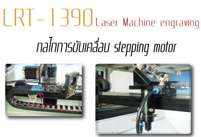 เลเซอร์,เครื่องยิงเลเซอร์,แกะสลัก,การแกะลาย,เครื่องแกะลายกระเบื้อง,การแกะลายกระเบื้อง,แกะสลัก,เครื่องยิงเลเซอร์,งานแกะลายกระเบื้อง,งานแกะ,งานแกะสลัก,Laser,laser engraved,laser engraving,laser cut,acrylic cut,ตัดอะคริลิค,แกะอะคริลิค,เครื่องตัดเลเซอร์,เลเซอร์ตัด,