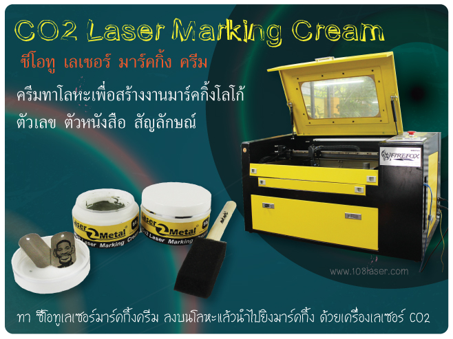 laser marker,laser marking metal,laser metal,เครื่องมาร์ค,เครื่องเลเซอร์ราคาถูก,เครื่องมาร์คกิ้งโลโหะ,Marking machine,เครื่องเลเซอร์มาร์คกิ้ง ราคา,เลเซอร์มาร์คกิ้ง,LASER MARKER,เครื่องมาร์คกิ้งโลโหะ,เครื่องมาร์ค เลเซอร์,laser marking,laser marking machines