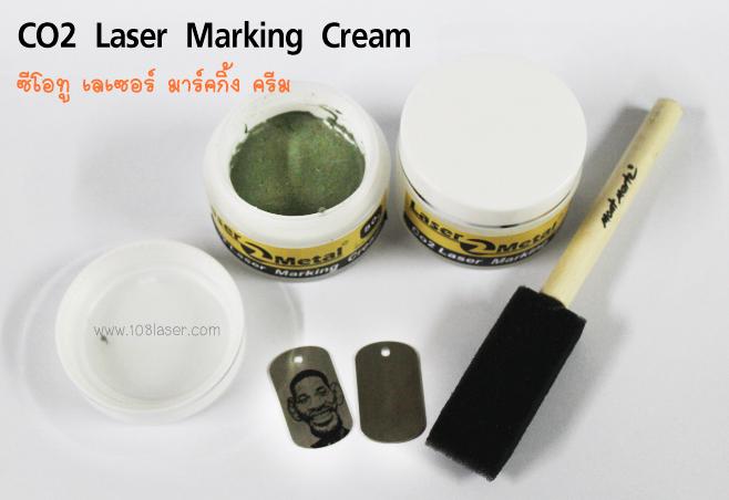 laser marking,laser marking,laser marker,laser marking machine,laser metal,metal laser,เครื่อง เลเซอร์ ราคา,เครื่องเลเซอร์มาร์คกิ้ง ราคา  แกะสลักโลหะ,เลเซอร์มาร์คเกอร์ ราคา,laser marker ราคา,laser marker machine,เครื่องทำเครื่องหมาย,เครื่องทำสัญลักษณ์บนโลหะ,เครื่องทำสัญลักษณ์,เครื่องมาร์คตัวอักษร,เครื่องเลเซอร์ราคาถูก,ราคาเครื่องเลเซอร์,laser marking,เครื่องเลเซอร์มาร์คกิ้ง,เครื่องยิงเลเซอร์ บนโลหะ,laser engraving metal,เครื่องยิงเลเซอร์ราคาถูก,ขายเครื่องแกะสลักเลเซอร์,เครื่องเลเซอร์โลหะ,Laser Marking Machine,เลเซอร์แกะสลัก,เครื่องยิงเลเซอร์ ราคา
