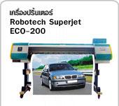 รายละเอียด Robotech Superjet ECO-200