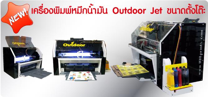 เครื่องพิมพ์วัสดุโค้ง,เครื่องสกรีนวัสดุโค้ง,roland,roland print and cut,print and cut,print and cut printer,print & cut,print & cut printer,eco solvent printer,solvent printer,max solvent,outdoor printer,outdoor inkjet printer,large format printer,large format inkjet printer,large format outdoor printer,large format eco solvent printer,large format solvent printer,large format ecosolvent inkjet printer,wide format printer,wide format inkjet printer,wide format outdoor printer,wide format eco