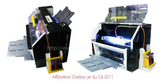 จำหน่าย เครื่องพิมพ์ ขนาด ใหญ่ เครื่องพิมพ์ ไว นิล, เครื่องพิมพ์ อิงค์ เจ็ ท, เครื่องพิมพ์ อิน ด อ ร์, ขาย เครื่องพิมพ์ ขนาด ใหญ่, เครื่องพิมพ์ ป้าย, เครื่องพิมพ์ ไว นิล, ราคา เครื่อง อิงค์ เจ็ ท ขนาด ใหญ่, เครื่องพิมพ์สีหน้ากว้าง, เครื่องพิมพ์อิงค์เจ็ทขนาดใหญ่(Indoor), เครื่องพิมพ์อิงค์เจ็ทขนาดใหญ่, ราคา เครื่องพิมพ์, ขาย เครื่องพิมพ์, เครื่องพิมพ์หน้ากว้าง ราคา, เครื่องพิมพ์หน้ากว้าง Indoor Printer คุณภาพสูงแต่ราคาย่อมเยา, เครื่องพิมพ์หน้ากว้าง พิมพ์ลงไวนิล, เครื่องพิมพ์หน้ากว้าง, ขาย เครื่องพิมพ์ หน้า กว้าง, ไว นิล เครื่องพิมพ์ หน้า กว้าง, กระดาษ เคลือบ น้ำยา เครื่องพิมพ์ หน้า กว้าง, จำหน่าย เครื่องพิมพ์ หน้า กว้าง, printer หน้า กว้าง, ขายเครื่องพิมพ์ ราคาพิเศษ, อิงค์เจ็ทหน้ากว้าง,อิงค์เจ็ทขนาดใหญ่,เครื่องพิมพ์อิงค์เจ็ท,inkjet outdoor,เครื่องพิมพ์หน้ากว้าง,เครื่องพิมพ์ขนาดใหญ่,หัวพิมพ์ epson, Largeformat printer,hp designjet,epson prographic,uv printer,เครื่องพิมพ์ภาพขนาดใหญ่ เครื่องพิมพ์อิงค์เจ็ท hp epson เครื่องพิมพ์หมึก uv,inkjetindoor,large format eco-solvent inkjet printers for signs, posters, POP, banners, photography labs, fine art giclee studios, bus wrap, vehicle wrap, graphic design,CAD-GIS, proofing, textiles, fabric, watercolor paper including solvent ink, eco-solvent, lite-solvent,large format printers, inkjet media, Hewlett-Packard Designjet , mild-solvent printer, Roland Pro III V eco-solvent, Roland AJ-1000, Mimaki JV3-160SP, Mimaki JV5-160, Mutoh Rockhopper eco-solvent ,eco-solvent Mimaki, Mutoh, Roland Pro III V, mild-solvent HP 9000s, lite-solvent HP 8000s, ชุดหัวพิมพ์ EPSON, ล้างหัวพิมพ์ EPSON, อะไหล่ epson, หัวพิมพ์ epson dx7