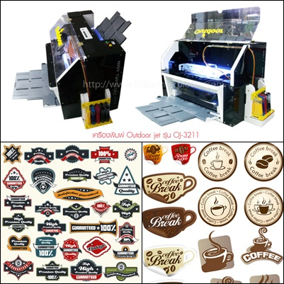 จำหน่าย เครื่องพิมพ์ ขนาด ใหญ่ เครื่องพิมพ์ ไว นิล, เครื่องพิมพ์ อิงค์ เจ็ ท, เครื่องพิมพ์ อิน ด อ ร์, ขาย เครื่องพิมพ์ ขนาด ใหญ่, เครื่องพิมพ์ ป้าย, เครื่องพิมพ์ ไว นิล, ราคา เครื่อง อิงค์ เจ็ ท ขนาด ใหญ่, เครื่องพิมพ์สีหน้ากว้าง, เครื่องพิมพ์อิงค์เจ็ทขนาดใหญ่(Indoor), เครื่องพิมพ์อิงค์เจ็ทขนาดใหญ่, ราคา เครื่องพิมพ์, ขาย เครื่องพิมพ์, เครื่องพิมพ์หน้ากว้าง ราคา, เครื่องพิมพ์หน้ากว้าง Indoor Printer คุณภาพสูงแต่ราคาย่อมเยา, เครื่องพิมพ์หน้ากว้าง พิมพ์ลงไวนิล, เครื่องพิมพ์หน้ากว้าง, ขาย เครื่องพิมพ์ หน้า กว้าง, ไว นิล เครื่องพิมพ์ หน้า กว้าง, กระดาษ เคลือบ น้ำยา เครื่องพิมพ์ หน้า กว้าง, จำหน่าย เครื่องพิมพ์ หน้า กว้าง, printer หน้า กว้าง, ขายเครื่องพิมพ์ ราคาพิเศษ, อิงค์เจ็ทหน้ากว้าง,อิงค์เจ็ทขนาดใหญ่,เครื่องพิมพ์อิงค์เจ็ท,inkjet outdoor,เครื่องพิมพ์หน้ากว้าง,เครื่องพิมพ์ขนาดใหญ่,หัวพิมพ์ epson, Largeformat printer,hp designjet,epson prographic,uv printer,เครื่องพิมพ์ภาพขนาดใหญ่ เครื่องพิมพ์อิงค์เจ็ท hp epson เครื่องพิมพ์หมึก uv,inkjetindoor,large format eco-solvent inkjet printers for signs, posters, POP, banners, photography labs, fine art giclee studios, bus wrap, vehicle wrap, graphic design,CAD-GIS, proofing, textiles, fabric, watercolor paper including solvent ink, eco-solvent, lite-solvent,large format printers, inkjet media, Hewlett-Packard Designjet , mild-solvent printer, Roland Pro III V eco-solvent, Roland AJ-1000, Mimaki JV3-160SP, Mimaki JV5-160, Mutoh Rockhopper eco-solvent ,eco-solvent Mimaki, Mutoh, Roland Pro III V,ล้างหัวพิมพ์ EPSON, อะไหล่ epson, หัวพิมพ์ epson dx7