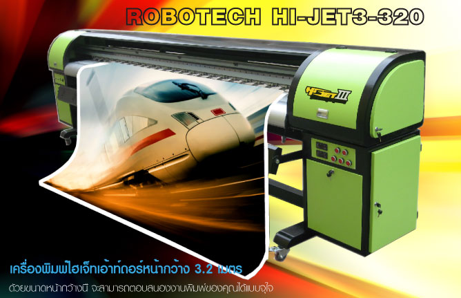 Largeformat printer, outdoorjet,eco solvent, เครื่องพิมพ์หมึก Solvent,เครื่องพิมพ์ solvent, เครื่องพิมพ์ภาพ, เครื่องพิมพ์ภาพลงวัสดุ, Eco solvent printer, หัวพิมพ์ epson dx7, เครื่องอิงค์เจ็ทหน้ากว้าง, เครื่องพิมพ์ Outdoor, เครื่องพิมพ์ OUTDOOR-INDOOR มือ1-มือ2,POP, banners, photography labs, fine art giclee studios, bus wrap, vehicle wrap, graphic design,CAD-GIS, proofing, textiles, fabric, watercolor paper including solvent ink, eco-solvent, lite-solvent,large format printers, inkjet media, Hewlett-Packard Designjet