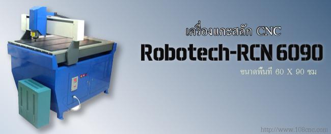 �������ͧ mini cnc ����ͧ ����ͧ��� ,��� Mini CNC ����ͧ��Ѻ ,�ش kits ����ͧ mini cnc ,��ҡ�ͧ��� Mini CNC ,  �������ͧ mini CNC ����ͧ ,�������ͧ����ѡ Mini CNC ����ͧ ,���͢�¢ͧ ���˹�� ����ͧ Mini CNC , �Թԫ���繫� ������� (MINI CNC)   ,�͡����ѡ controller �ҧ��д١�� Coupling MINI CNC
