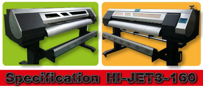 watercolor paper including solvent ink, eco-solvent, lite-solvent,large format printers, inkjet media, Hewlett-Packard Designjet , mild-solvent printer, Roland Pro III V eco-solvent, Roland AJ-1000, Mimaki JV3-160SP, Mimaki JV5-160, Mutoh Rockhopper eco-solvent,eco-solvent Mimaki, Mutoh, Roland Pro III V, mild-solvent HP 9000s, lite-solvent HP 8000s, ชุดหัวพิมพ์ EPSON, ล้างหัวพิมพ์ EPSON, อะไหล่ epson, หัวพิมพ์ epson dx7