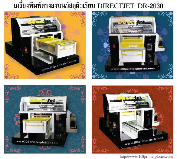 เครื่องพิมพ์ภาพลงวัสดุ,พิมพ์ภาพลงบนวัสดุต่างๆ,เครื่องสกรีน,เครื่องพิมพ์ภาพลงบนวัสดุ,เครื่องพิมพ์ภาพลงวัสดุ,เครื่องสกรีน,เครื่องสกรีนภาพลงวัสดุ,สกรีน,พิมพ์ภาพ,พิมพ์วัสดุ,ร้านพิมพ์ภาพลงบนวัสดุ,Photo printing,เครื่องพิมพ์ ภาพ ลง บน วัสดุ,รับ พิมพ์ ภาพ ลง บน วัสดุ,การ พิมพ์ ภาพ ลง เสื้อ,ราคา เครื่องพิมพ์ ภาพ ลง วัสดุ,ธุรกิจ พิมพ์ ภาพ บน วัสดุ,กระเบื้อง เครื่องพิมพ์ ภาพ ลง,งาน พิมพ์ บน วัสดุ,การ พิมพ์ ภาพ ลง บน วัสดุ,เครื่องพิมพ์ ภาพ ลง บน วัสดุ,เครื่องพิมพ์ ภาพ ลง บน แก้ว,เครื่องพิมพ์ ภาพ ขนาด ใหญ่,พิมพ์ ภาพ ลง วัสดุ สกรีน,พิมพ์ภาพลงบนกระเบื้องเซรามิก,พิมพ์ภาพบนกระเบื้อง