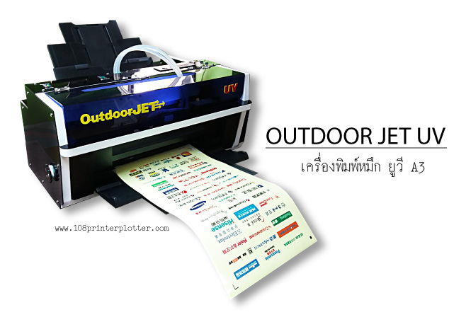 เครื่องพิมพ์ UV, ราคาเครื่องพิมพ์ UV, Uv Printing, เครื่องพิมพ์หมึก uv, เครื่องพิมUV เครื่องพิมพ์  ไวนิล, เครื่องพิมพ์ UV, เครื่องพิมพ์ sticker, เครื่องพิมพ์ บัตร พนักงาน, เครื่องพิมพ์ ฉลาก สินค้า,   เครื่องปริ้นยูวี, uv printer