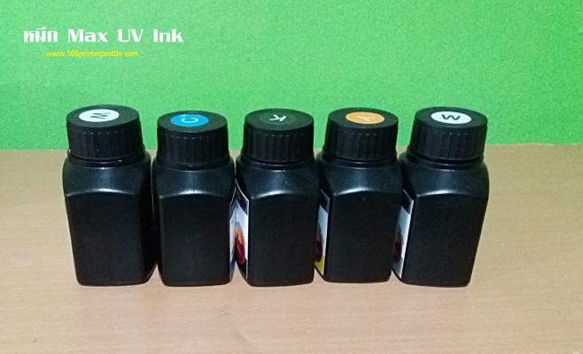 เครื่องพิมพ์ uv, เครื่องพิมพ์ uv ราคา, เครื่องพิมพ์ sticker, เครื่องพิมพ์ บัตร พนักงาน, เครื่องพิมพ์ ไว   นิล, uv direct printing, uv digital printing, เครื่องปริ้นยูวี, uv printer, เครื่องพิมพ์ยูวี, เครื่องปริ้น   uv, เครื่องพิมพ์ภาพระบบ UV, uv printing machines, uv led ราคา, เครื่อง ยูวี, printer uv ink,   เครื่องพิมพ์ ฉลาก สินค้า, ราคา เครื่องพิมพ์ ไว นิล, เครื่องพิมพ์ label, เครื่องพิมพ์ บัตร พลาสติก, ราคา   printer, เครื่องพิมพ์ sticker, เครื่องพิมพ์ บัตร พนักงาน, ขาย เครื่องพิมพ์ สติ ก เกอร์, ราคา เครื่อง ป   ริ้น สติ๊กเกอร์