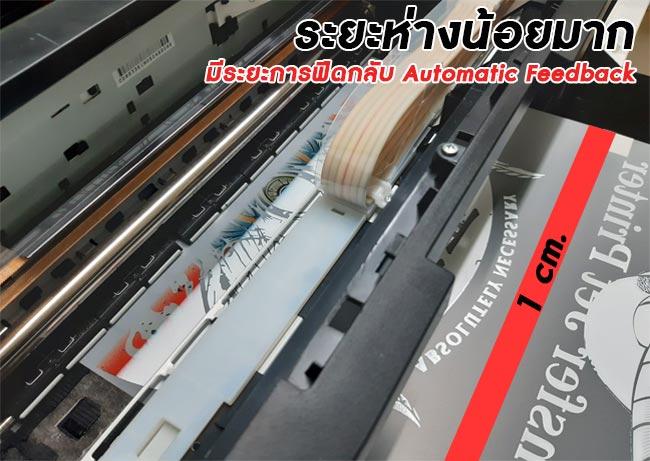 DFT-มีระบบการพิมพ์-Auto-Feedback