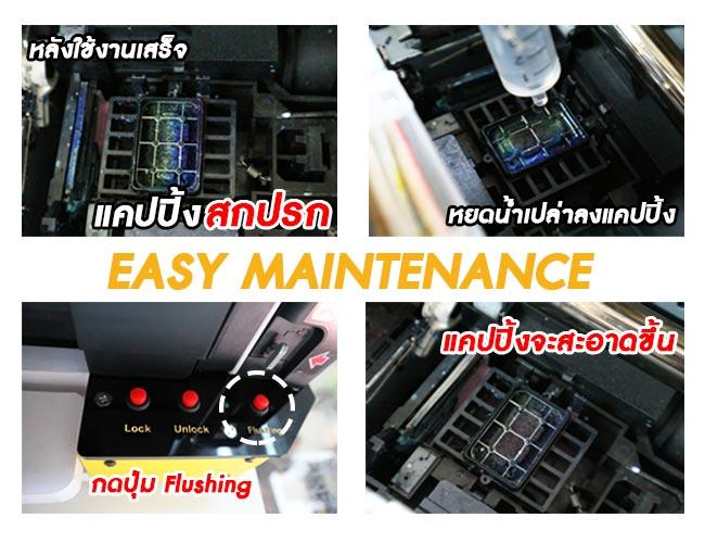 easy-maintenance