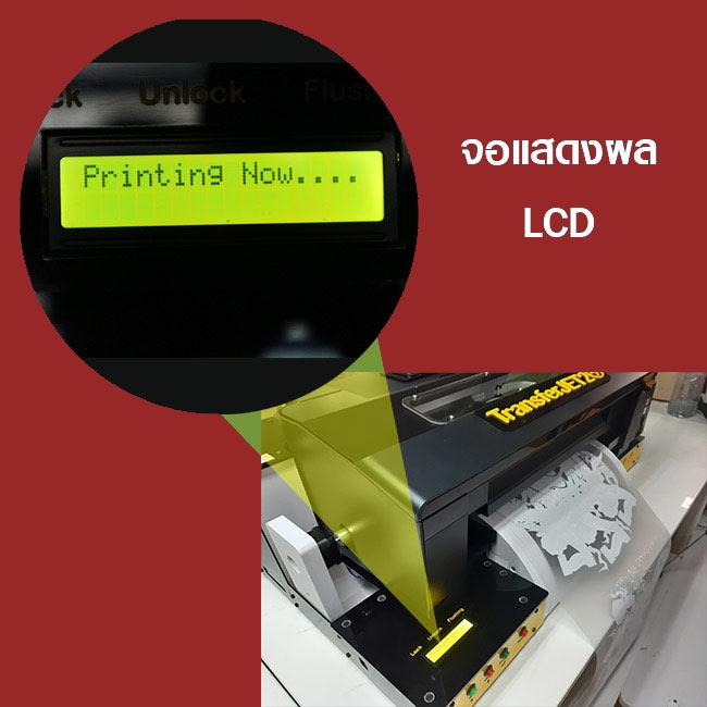 เครื่องพิมพ์dft-transfer-film