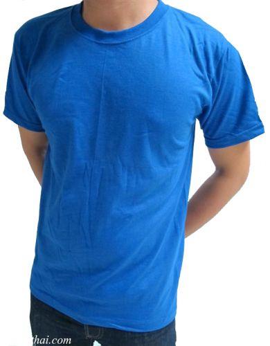 เสื้อสีฟ้าทะเล