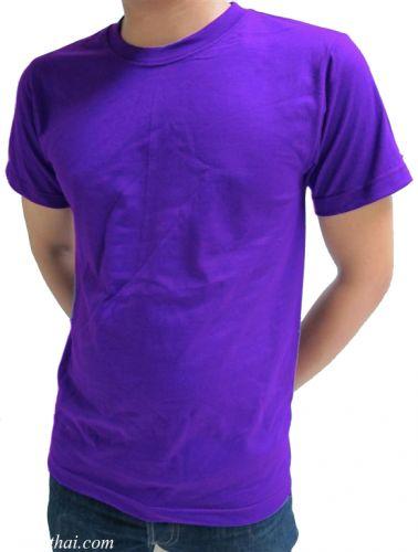 เสื้อสีม่วง