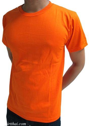 เสื้อส้ม