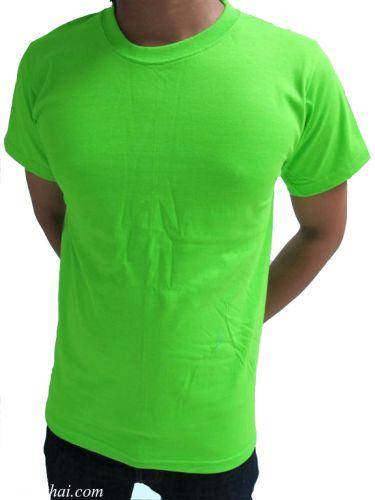 เสื้อเขียวตอง