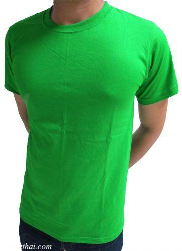 เสื้อเขียวไมโล