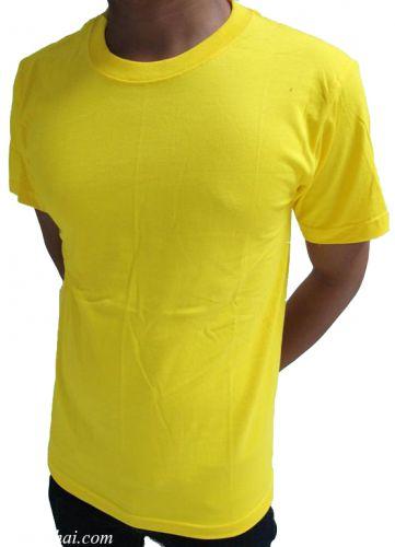 เสื้อเหลือง
